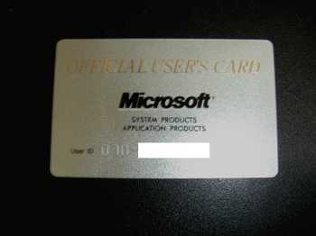Ms_userscard_2