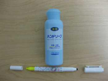 20081126_soap_pen