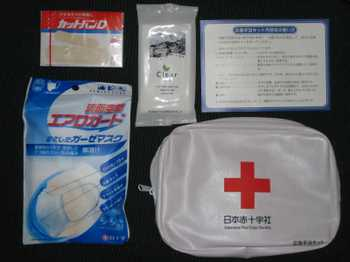 20081229firstaid