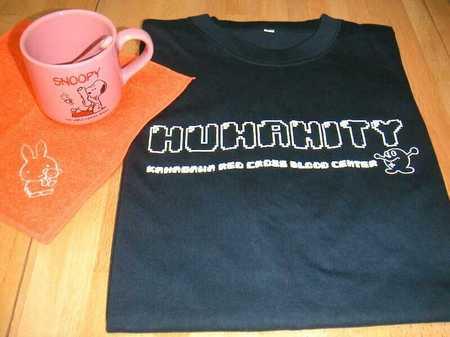 献血Tシャツとマグカップ
